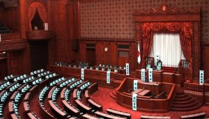 Dominoqq - Jepang Akan Mulai Bekerja Pada Kebijakan Kecanduan Taruhan